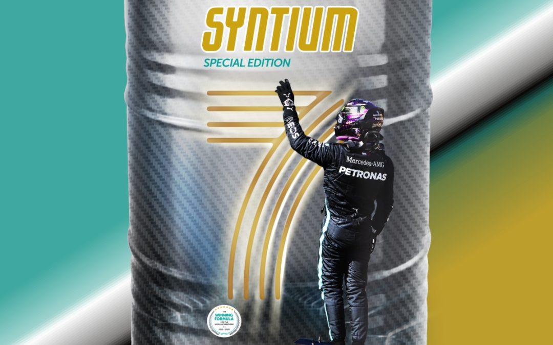 petronas syntium nagyhordo special edition